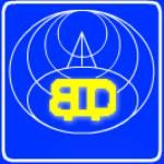 Radio-Brčko-Distrikta-Brčko-Bosna-i-Hercegovina[1]