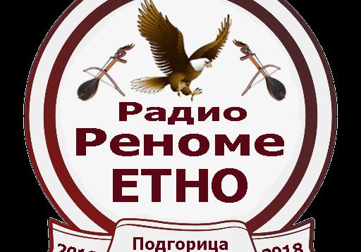 Radio Renome ETNO